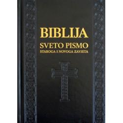 BIBLIJA - veliki format, tvrdi PU uvez. Sveto pismo Staroga i Novoga zavjeta