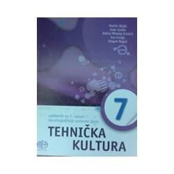 Tehnička kultura 7 udžbenik