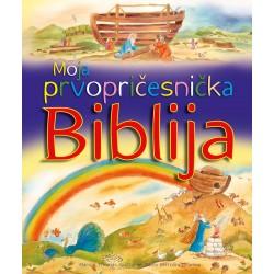 MOJA PRVOPRIČESNIČKA BIBLIJA