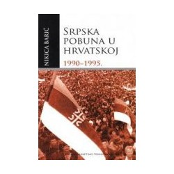 SRPSKA POBUNA U HRVATSKOJ 1990.-1995.
