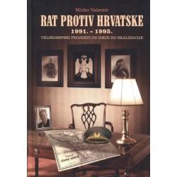 RAT PROTIV  HRVATSKE 1991.-1995.
