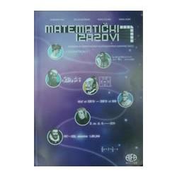 Matematički izazovi 7 udžbenik