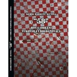 ''58'' HOS U OBRANI VUKOVARA I BOGDANOVACA