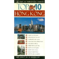 HONG KONG TOP 10