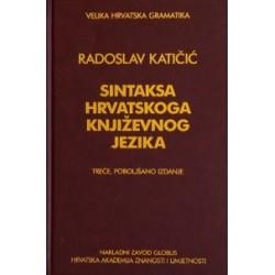 SINTAKSA HRVATSKOGA KNJIŽEVNOG JEZIKA - treće izdanje