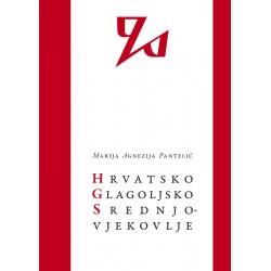 HRVATSKO GLAGOLJSKO SREDNJOVJEKOVLJE