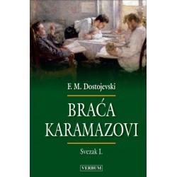 BRAĆA KARAMAZOVI (svezak I.)