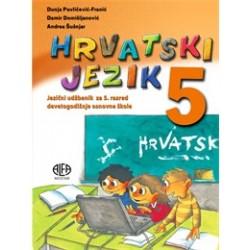 Hrvatski jezik 5 udžbenik
