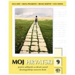 Moj hrvatski 9 udžbenik