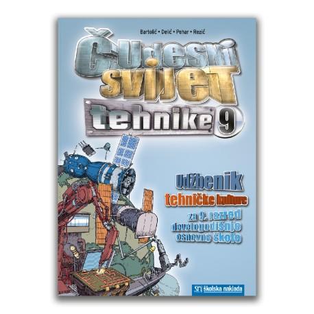 Čudesni svijet tehnike 9 udžbenik