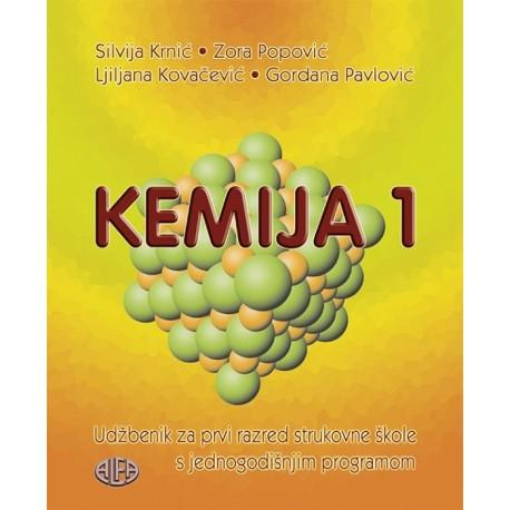 KEMIJA 1