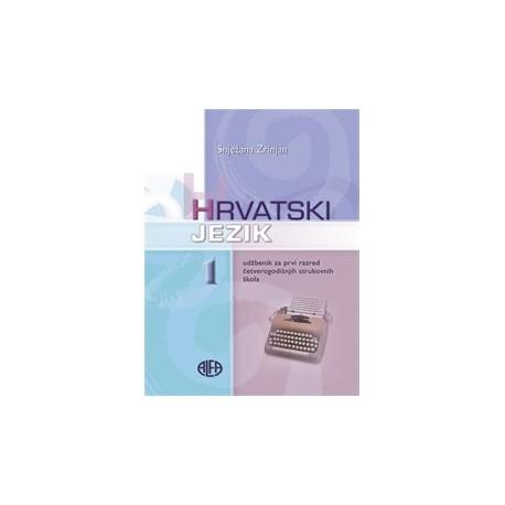 HRVATSKI JEZIK 1 - UDŽBENIK