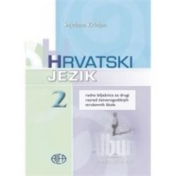 HRVATSKI JEZIK 2 - RADNA BILJEŽNICA
