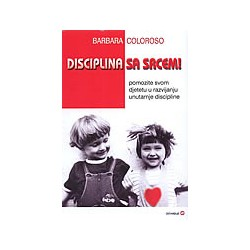 DISCIPLINA SA SRCEM