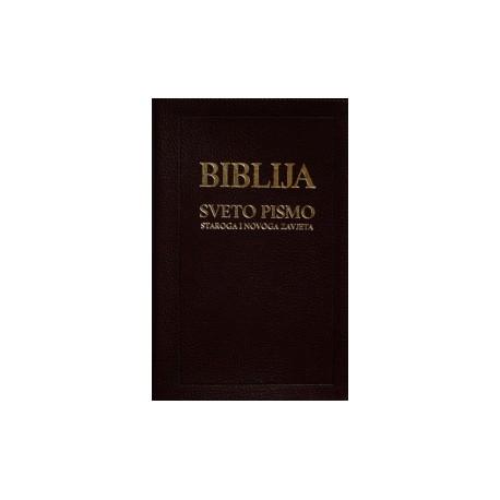 BIBLIJA  - tvrdi uvez Sveto pismo Staroga i Novoga zavjeta