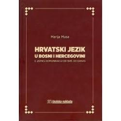 HRVATSKI JEZIK U BOSNI I HERCEGOVINI