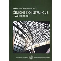 Čelične konstrukcije u arhitekturi