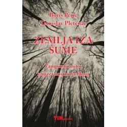 ZEMLJA IZA ŠUME - Vampirski mit u književnosti i na filmu