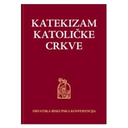 KATEKIZAM KATOLIČKE CRKVE 2. izdanje tvrdi uvez