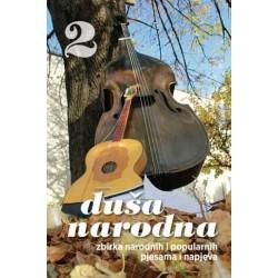 DUŠA NARODNA 2 -  zbirka narodnih i popularnih pjesama i napjeva