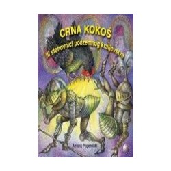 Crna kokoš ili Stanovnici podzemnog kraljevstva
