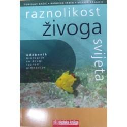 Raznolikost živog svijeta 2 udžbenik biologije