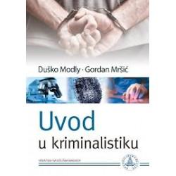 Uvod u kriminalistiku